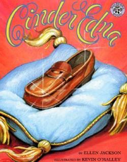 Book cover with penny loafer sitting on a pillow