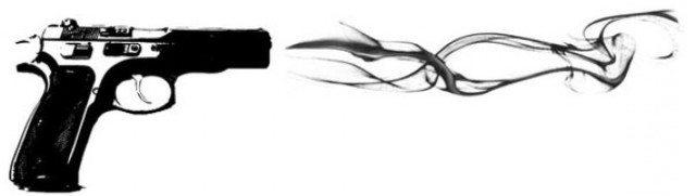 gun-divider-640x181