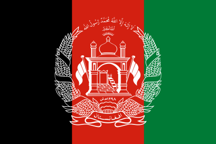 2000px-Flag_of_Afghanistan.svg